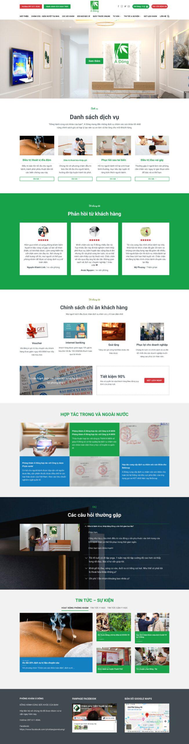 adongclinic.com