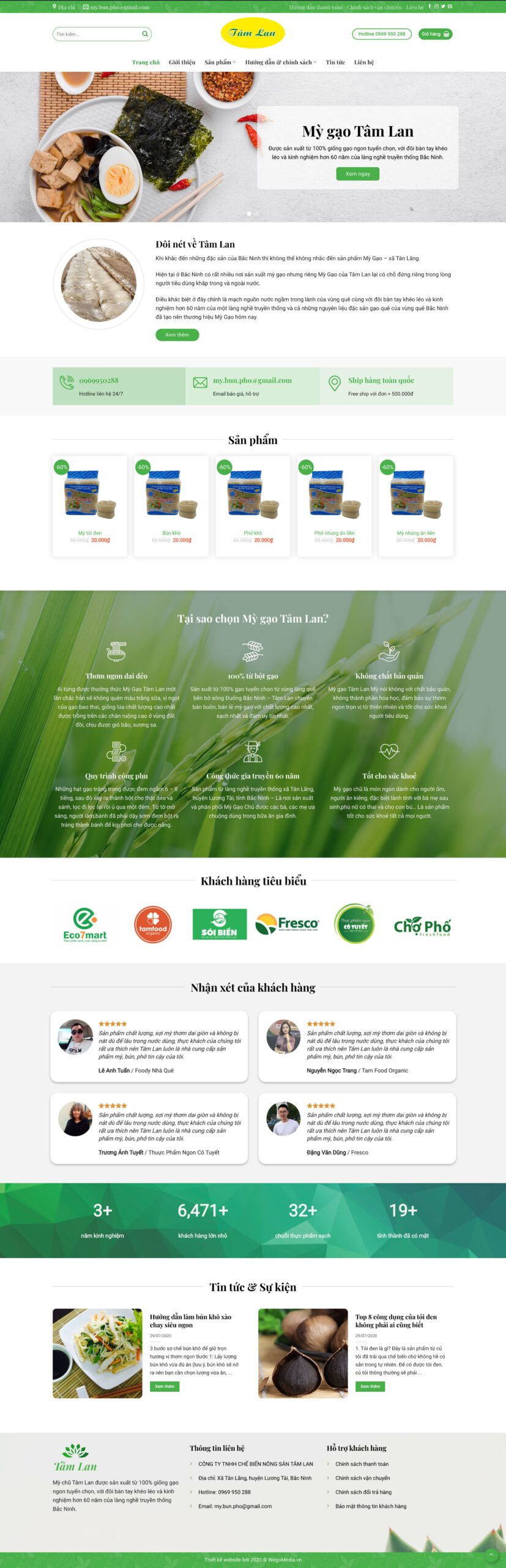 mygao.com.vn